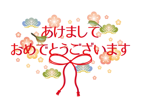 New Year greeting material 3