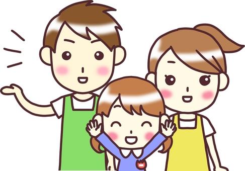 【Kindergarten】 Front view _ Information