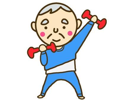 A man dancing a blue jersey dumbbell
