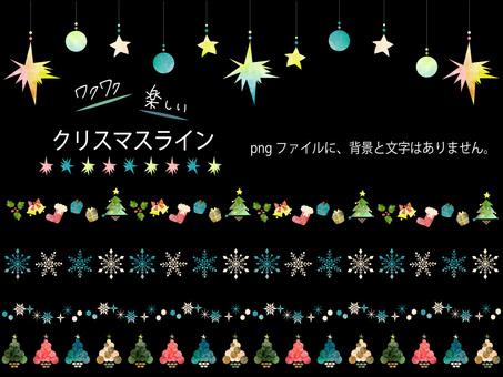Christmas line set ver 01