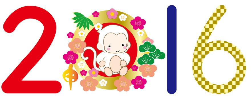 New Year's illustration 012