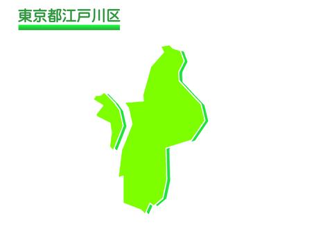 Edogawa-ku 3