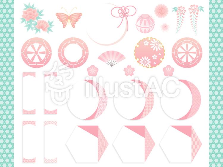 春の和風セットのイラスト