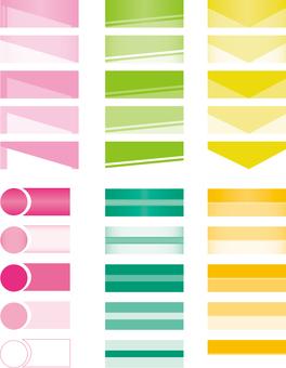 Horizontal title frame Spring image color 6