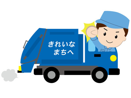 Garbage truck (with people 1)