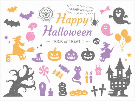 Autumn Halloween stamp set