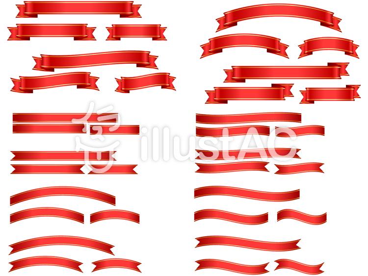 Ai飾りリボン帯赤色36点セットイラスト No 196447無料イラスト