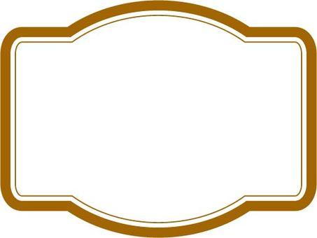 Frame 1