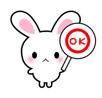 토끼 OK 마크