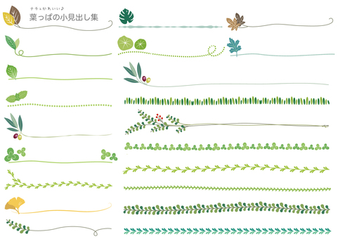 Leaf subheadings & line collection
