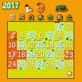 2017 calendar September