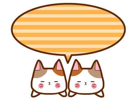 Good friend cat balloon orange