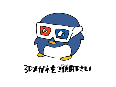 Penguin using 3D glasses