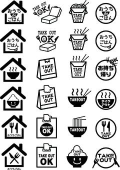 Home rice icon set