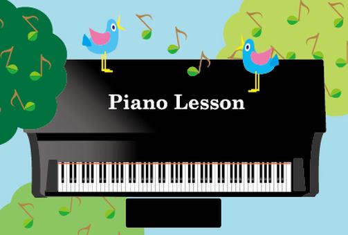 Piano classroom recruitment advertisement