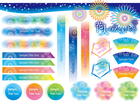 Fireworks label set