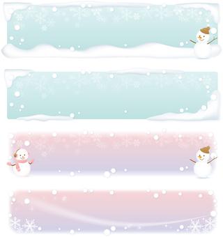 Snowy landscape banner