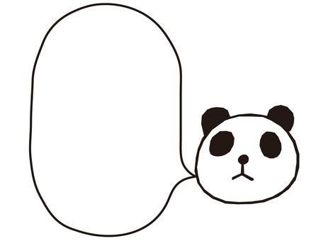 Panda speech bubble