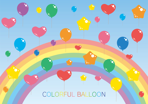 Balloon sky