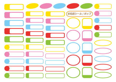 Name Sticker / Pop