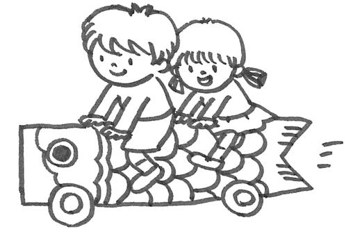 男孩和女孩骑鲤鱼飘带