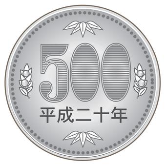 500 엔 동전
