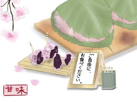 品嚐櫻桃三文魚