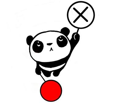 팬더 군, 올려다 바트.