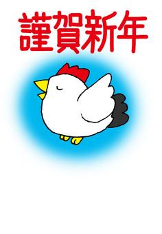 Koko-chan