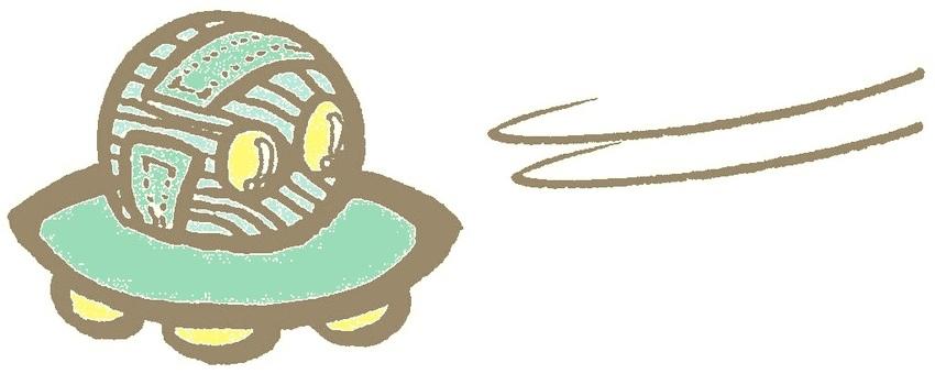 UFO green
