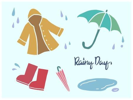 Rainy day material