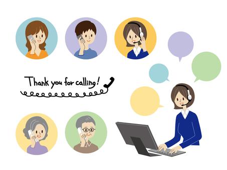 People calling