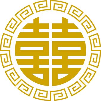 Rejoice _ icon _ yen _ golden