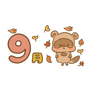 Aki no Ruki September