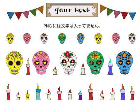 Mexican skull 02