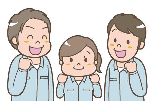 Three working staff