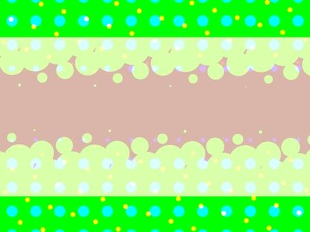 제목 녹색