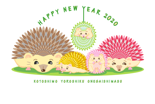 2020 Hedgehog New Year's card for five families