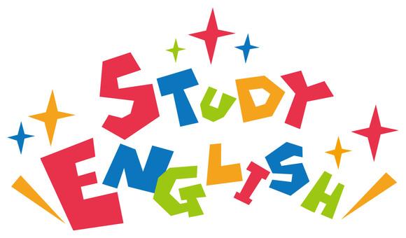 STUDY ENGLISH ☆ logo
