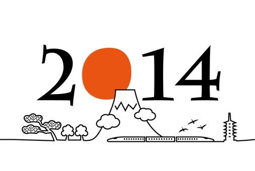 Yılbaşı kartları - 2014
