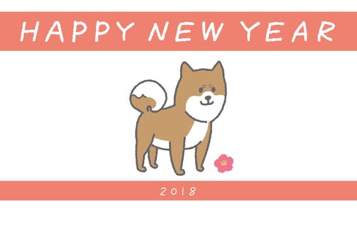 New Year's card 05
