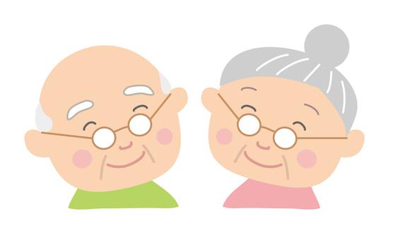 Grandfather Grandmother