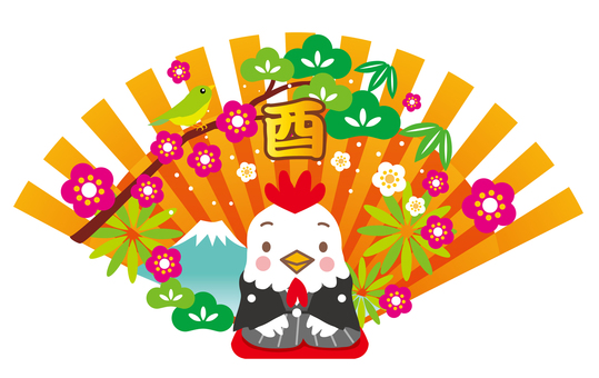 Rooster New Year's greetings Part 2