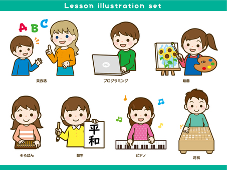 Learning (cultural) illustration set