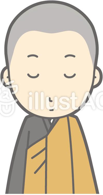 僧侶若者a-おじぎ無表情-バストのイラスト