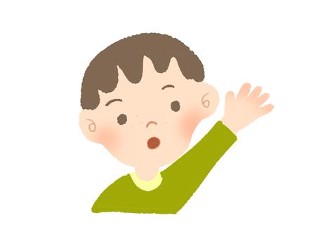 Children raised hands