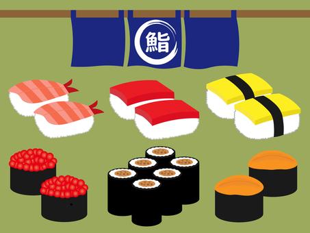 壽司材料集