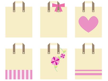 Paper bag - Beige