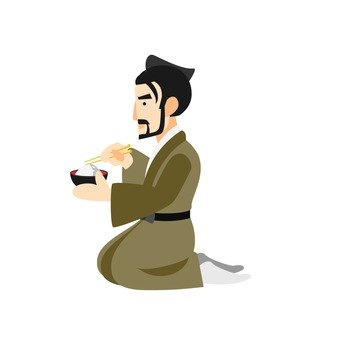 밥을 먹을 사무라이