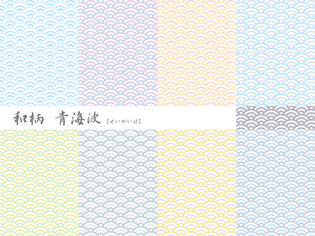 일본식 디자인 칭하이 파도 西崖은